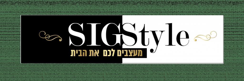 לוגו ראשי של סיגסטייל חצי לבן חצי שחור